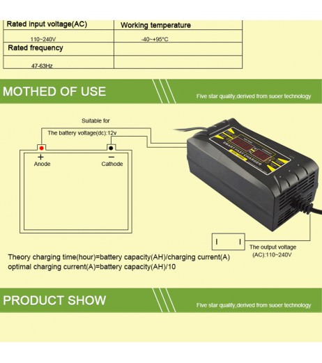 12V 6A smart Car motorcycle battery charger LCD Display Three-phase charging(SON-1206D)